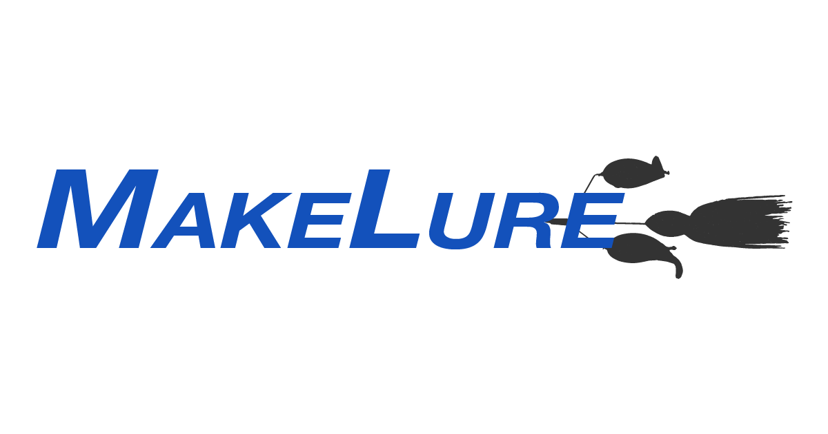 Make Lure | Easily Mold & Cast Your Own Fishing Lures